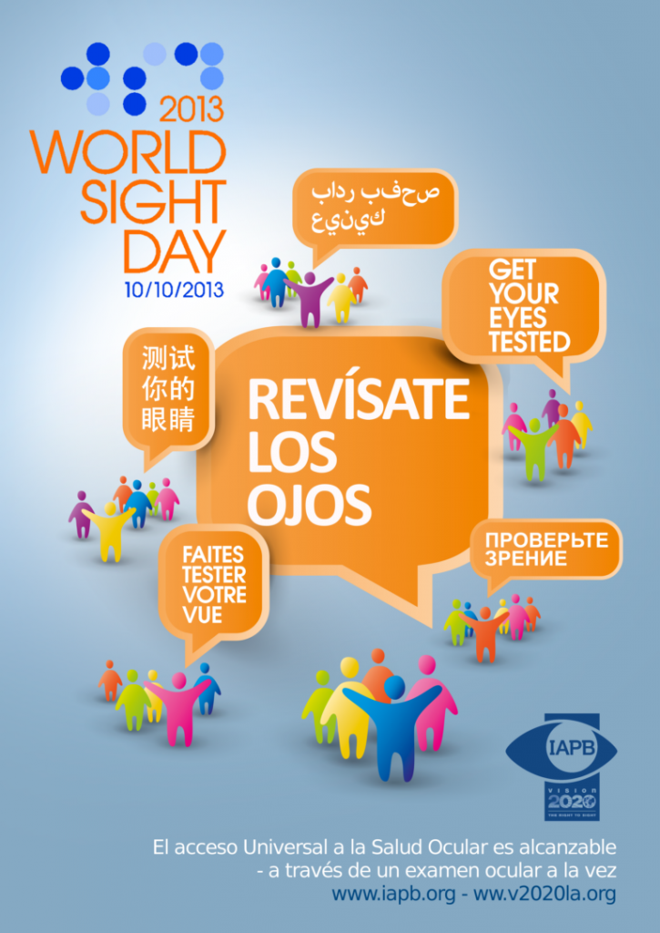 World Sight Day 2013